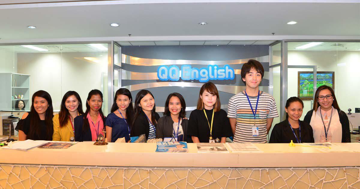 QQ English ITパーク